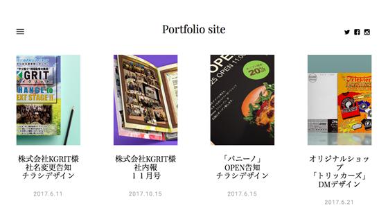 Y.Watanabe's_portfolio_page