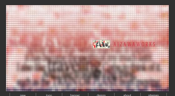 aizawaworks