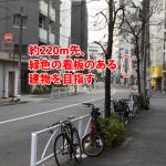 hanatani_08b