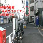 hanatani_09b