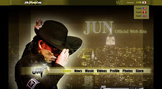 junofficial