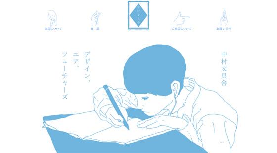meguro_2015_08