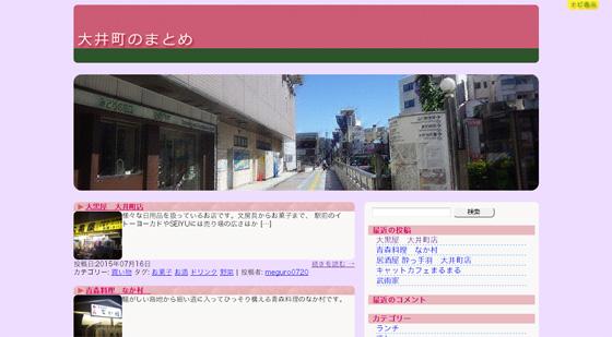 meguro_2015_4