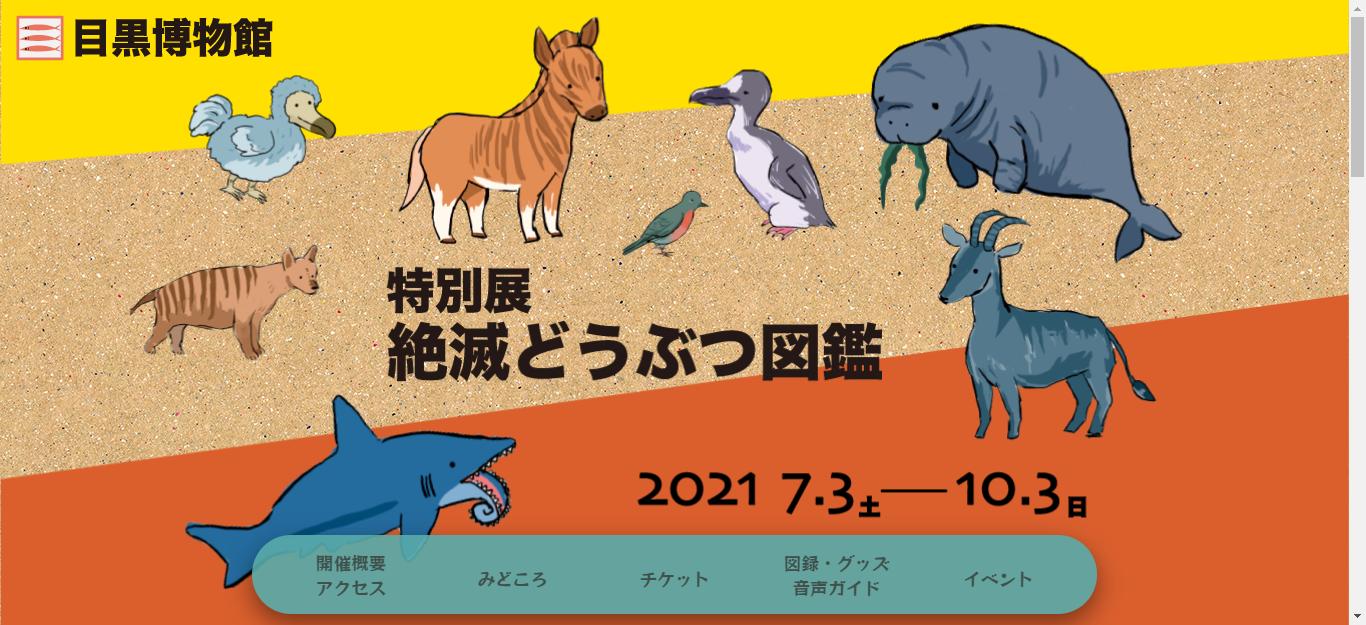 sakuhin2021_09